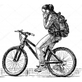 Женские велосипеды (251)